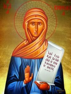 Read more about the article Η αγία Εμμέλεια, η πολύτεκνη μητέρα αγίων…