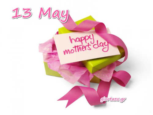 Happy Mother's Day ..giortazo.gr