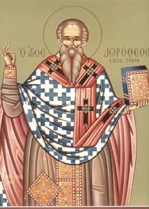 Άγιος Δωρόθεος Ιερομάρτυρας επίσκοπος Τύρου