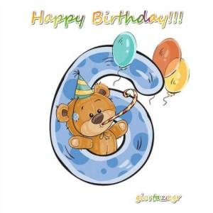 Happy Birthday  … giortazo.gr
