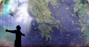 Read more about the article Συγκλονίζει Αυστριακή εφημερίδα: «Aυτό που είναι η Ελλάδα και οι Έλληνες στην καρδιά κανένας δεν μπορεί να τους το αφαιρέσει…»