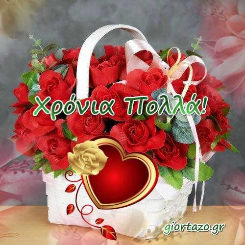 02 Οκτωβρίου Σήμερα γιορτάζουν Κυπριανός, Κυπριανή, Ιουστίνη, Ιούστα