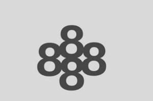 Eικόνα-γρίφος που παίζει με το μυαλό σου: Πόσες φορές βλέπεις τον αριθμό 8;