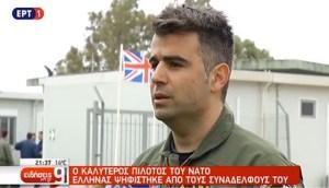 Πάντα … Επιτυχίες! Έλληνας ανακηρύχθηκε ο καλύτερος πιλότος του NATO