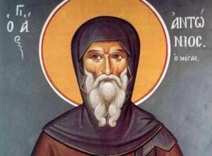 Αγιος Αντώνιος και ο Αγιος Αθανάσιος : Οι ΜΕΓΑΛΟΙ και θαυματουργοί