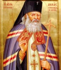 Προσευχή υπέρ υγείας προς τον Άγιο Λουκά, τον θαυματουργό ιατρό !!!