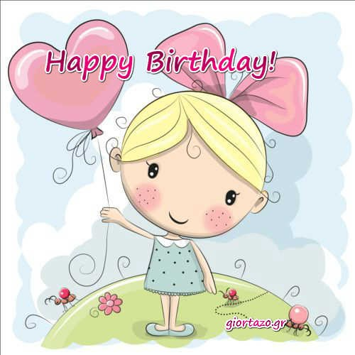 Cute Cards Images Happy Birthday