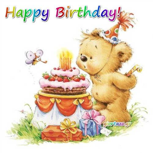 Happy Birthday Cute Images giortazo