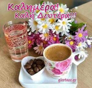 Read more about the article Όμορφες Εικόνες Καλημέρα Για Κάθε Μέρα Της Εβδομάδας