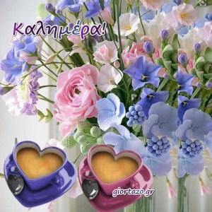 Όμορφες Εικόνες Καλημέρα Με Καφέ Και Λουλούδια