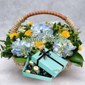 12 Απριλίου 🌹🌹🌹 Σήμερα γιορτάζουν οι: Ακάκιος, Κάχι, Κάκι, Ανθούσα