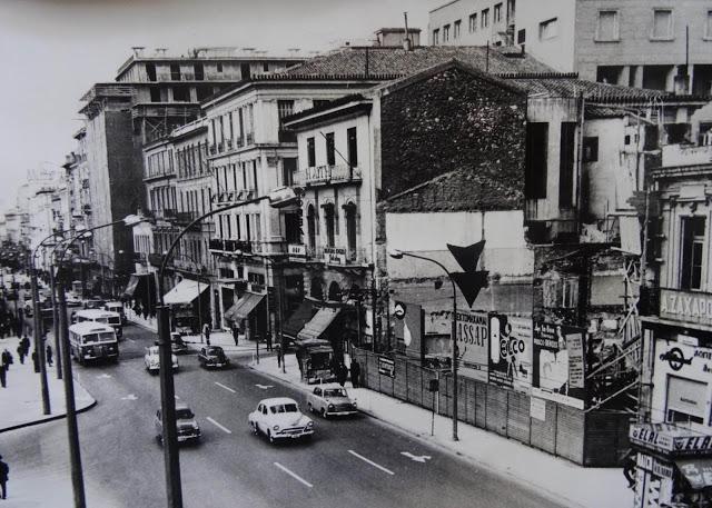 Αθήνα 1961: Δείτε το ρετρό βίντεο που έχει κάνει τον γύρο του κόσμου και συγκινεί τους πάντες