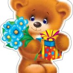 Κάρτες Με Ευχές Για Την Γιορτή της Μητέρας