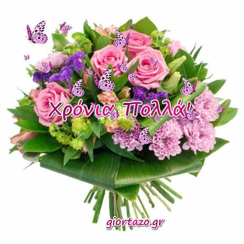 03 Ιουνίου 🌹🌹🌹 Σήμερα γιορτάζουν οι: Ιερία, Ιέρεια Υπατία, Υπατή, Υπατούλα, Πατούλα