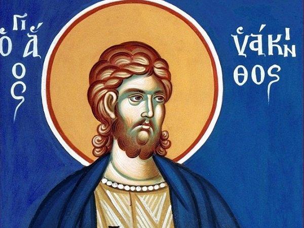 Read more about the article Άγιοι Μάρτυρες, εραστές της Θεότητος! Υάκινθος, ο Άγιος της αγάπης!  03 Ιουλίου