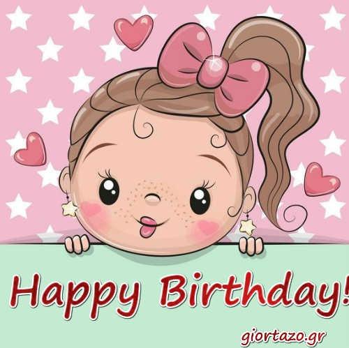 Happy Birthday Cute Cards giortazo