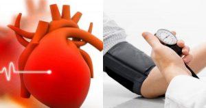 Read more about the article Το φρούτο που θα σας ρίξει την αρτηριακή πίεση μέσα σε δυο ώρες