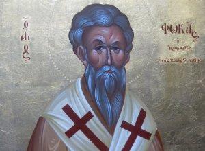 Μνήμη του Αγίου Ιερομάρτυρος Φωκά, Επισκόπου Σινώπης