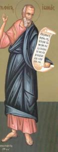 Ο προφήτης Ιωνάς  21 Σεπτεμβρίου ΕΟΡΤΟΛΟΓΙΟ