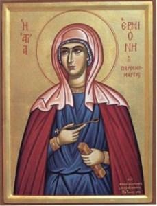 Αγία Ερμιόνη κόρη Αποστόλου Φιλίππου 4 Σεπτεμβρίου