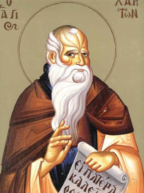 Βίος Οσίου Χαρίτωνα του Ομολογητή- Ο Όσιος Χαρίτων ο Ομολογητής εορτάζει στις 28 Σεπτεμβρίου