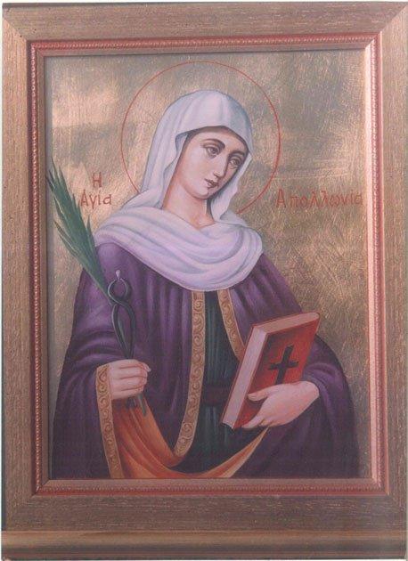 Αγία Απολλωνία, η Παρθένος