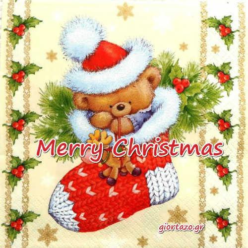 Καλά Χριστούγεννα Merry Christmas Pictures
