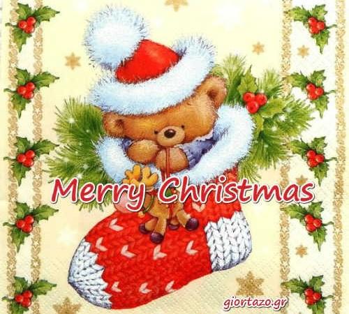 Καλά Χριστούγεννα!! Merry Christmas Pictures
