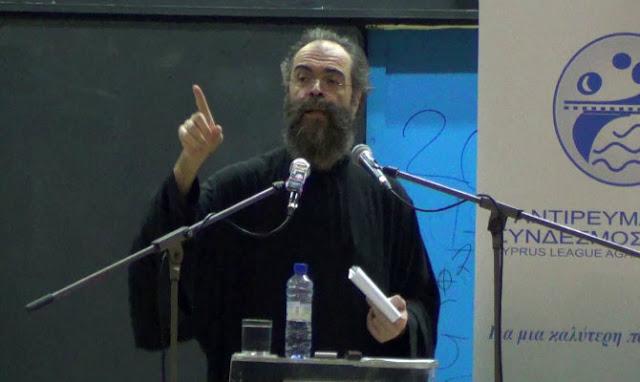Πάτερ Ανδρέας Κονάνος: «Τα θαύματα τα ζουν μόνο όσοι τολμούν»
