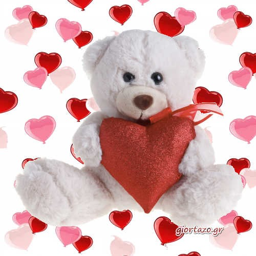 Happy Valentines Day I Love You For You giortazo pics and gifs ΒΑΛΕΝΤΙΝΟΣ