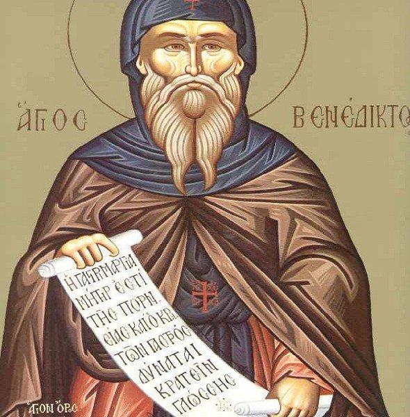 Όσιος Βενέδικτος, η μεγάλη μορφή του Μοναχισμού της χριστιανικής Δύσης 14 Μαρτίου
