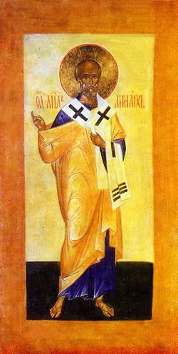 Αγίου Αριστάρχου Αποστόλου