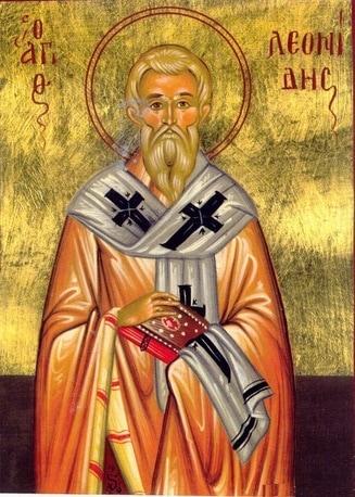Αγίου Λεωνίδη Ιερομάρτυρος