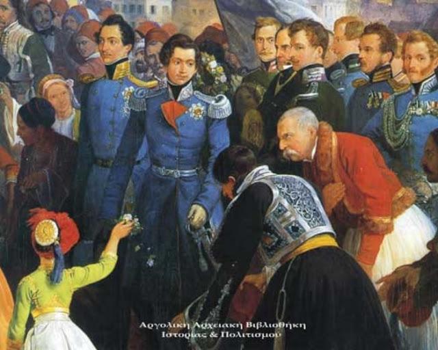 Ποιος ήταν ο Βασιλεύς Όθωνας (1832-1862)