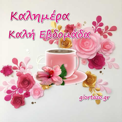 ροζ τριανταφυλλα