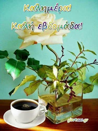 πρωινό με καφέ και λουλούδια