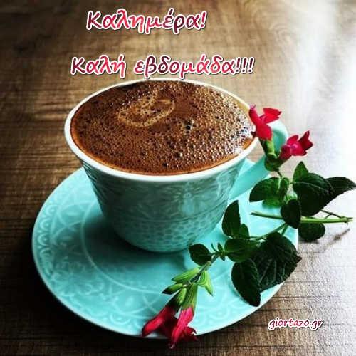 πρωινό με καφέ
