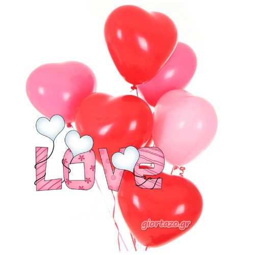 Love balloons love wishes