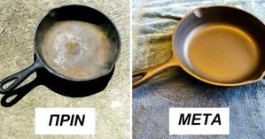 Πως να κάνετε τα παλιά σας αντικείμενα σαν καινούρια