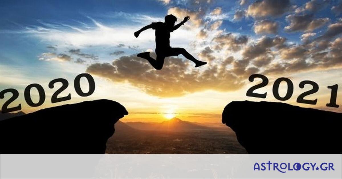 Read more about the article Αυτά τα 3 ζώδια θα έχουν αρκετές προκλήσεις να αντιμετωπίσουν το 2021!