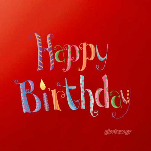 red birthday