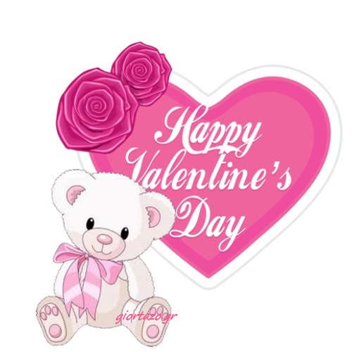 February 14 Happy Valentine's Day Pictures