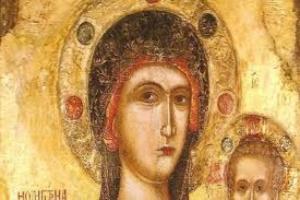 Η Παναγία η Αγάπη: Ιδού η ξακουστή εικόνα του 16ου αιώνα (ΒΙΝΤΕΟ)