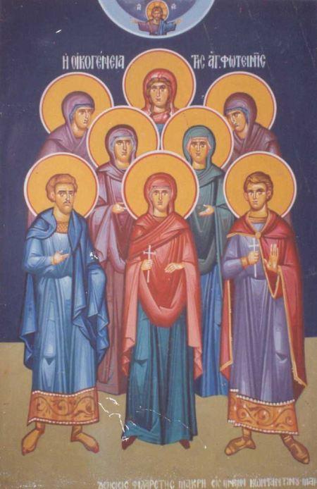 Η Αγία Οικογένεια της Αγίας Φωτεινής της Σαμαρείτιδας