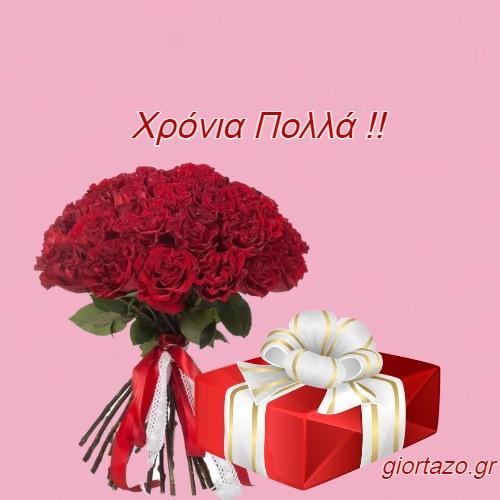 κοκκινο λουλουδι δωρα