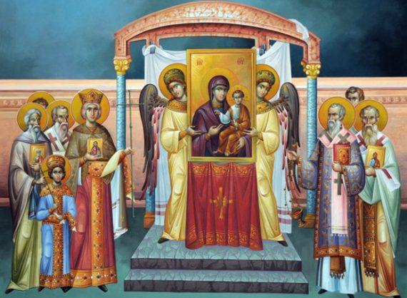 Το Ευαγγέλιο και ο Απόστολος της Κυριακής 21 Μαρτίου 2021 – της Ορθοδοξίας(Α΄ Κυριακή των Νηστειών)