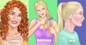 Read more about the article Πόσο συχνά πρέπει να κουρεύεσαι για να έχεις τέλεια με μαλλιά ανάλογα με τον δικό σου τύπο