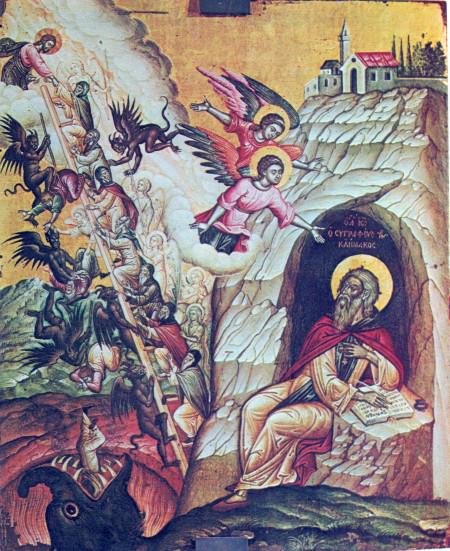 Δ Κυριακή Νηστειών. Άγιος Ιωάννης της Κλίμακος