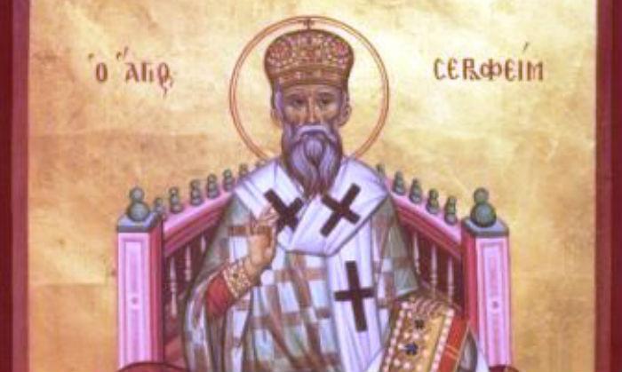 Οσίου Σεραφείμ ασκήσαντος εν τω όρει Δομβούς, Προφήτου Ιώβ