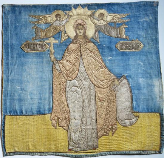 """Μια """"ασυνήθιστη"""" ιστορία – Ο βίος της αγίας Ειρήνης"""